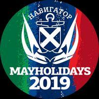 Mayholidays Regatta 2019 - Kwindoo, sailing, regatta, track, live, tracking, sail, races, broadcasting